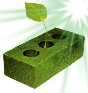 повышение энергетической эффективности